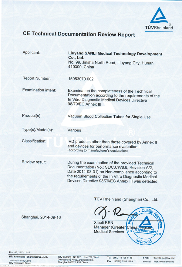 CE Technical Documentation Review Report