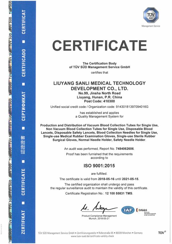 ISO9001 for SANLI Medical