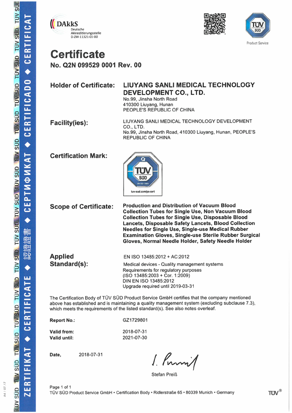 SANLI ISO13485
