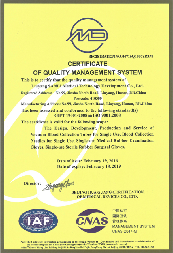 ISO for SANLI Medical