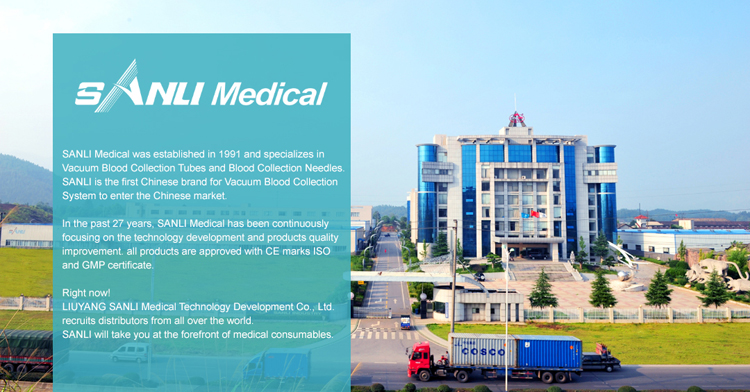 SANLI Medical Distributor Policy