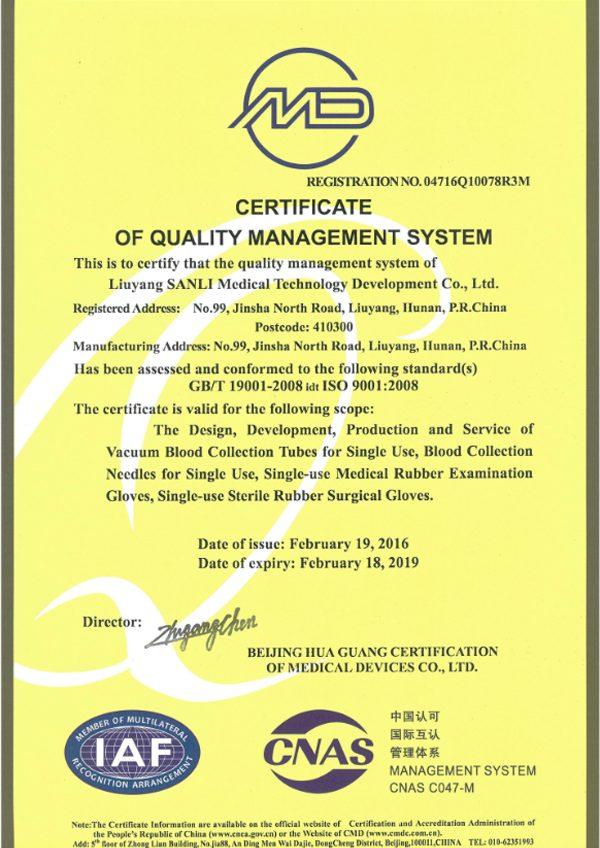 ISO-for-SANLI-Medical