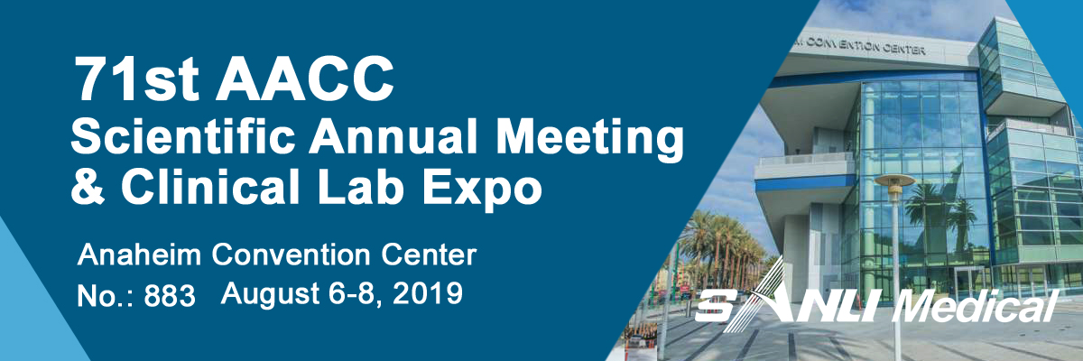 2019 AACC Exhibition Invitation