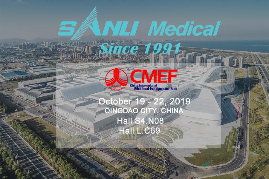 CMEF Qingdao 2019